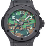 Hublot - BB 44M COMMANDO JUNGLE 250 LE