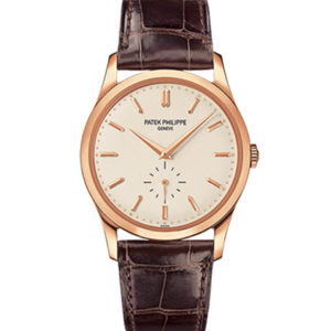 Patek Philippe - CALATRAVA MANUAL RG