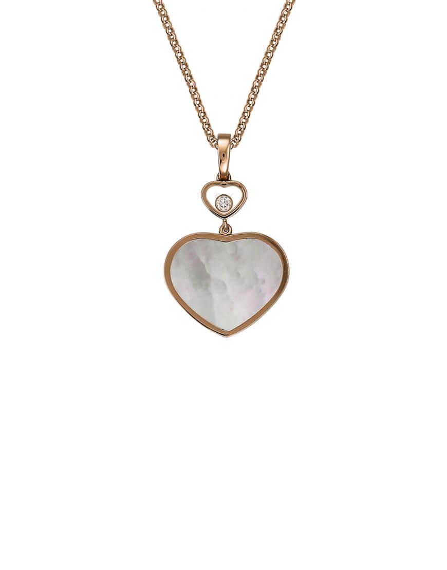 1178cb459ab3ac Chopard Happy Hearts Pendant Rose Gold 797482-5301