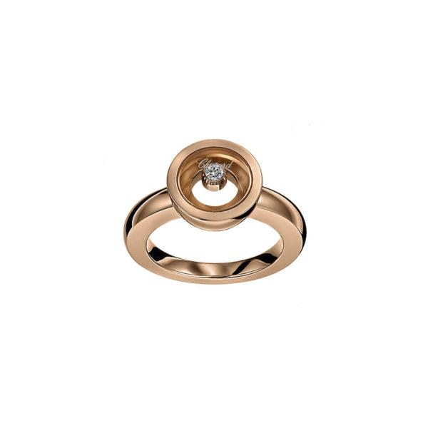 Chopard - HAPPY DIAMONDS RINGS RG 1 MOVING DIAM