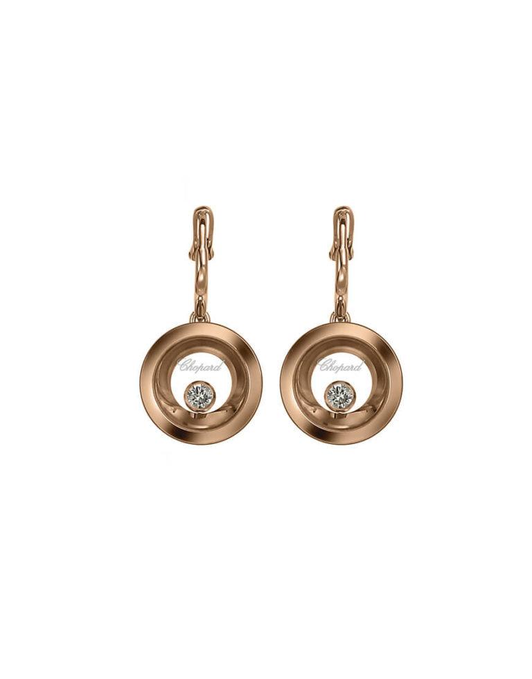 Chopard - EARRINGS - HAPPY DIAMONDS RG 6 MOV DIAMS