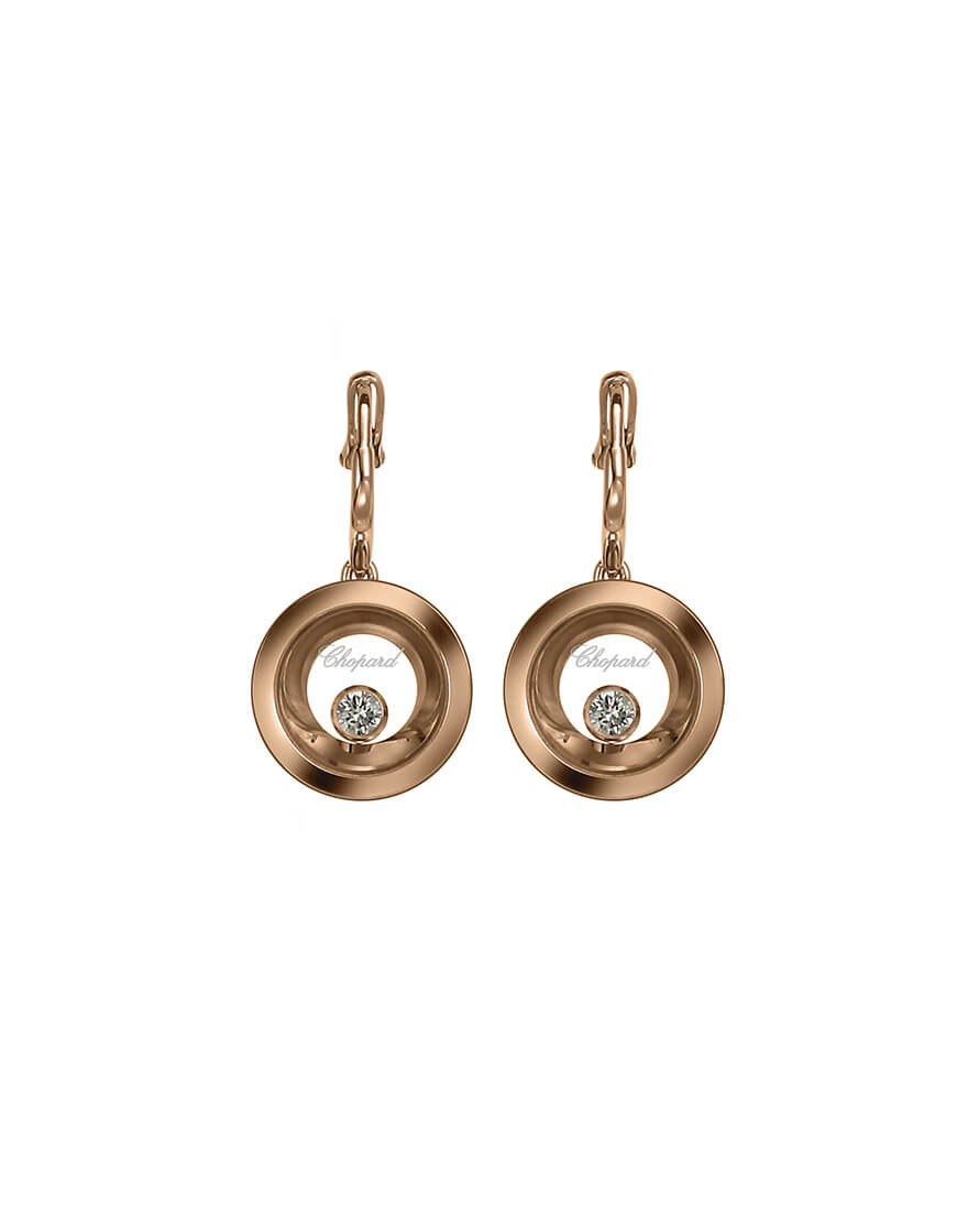 Chopard - EARRINGS - HAPPY DIAMONDS RG 6 MOV DIAMS