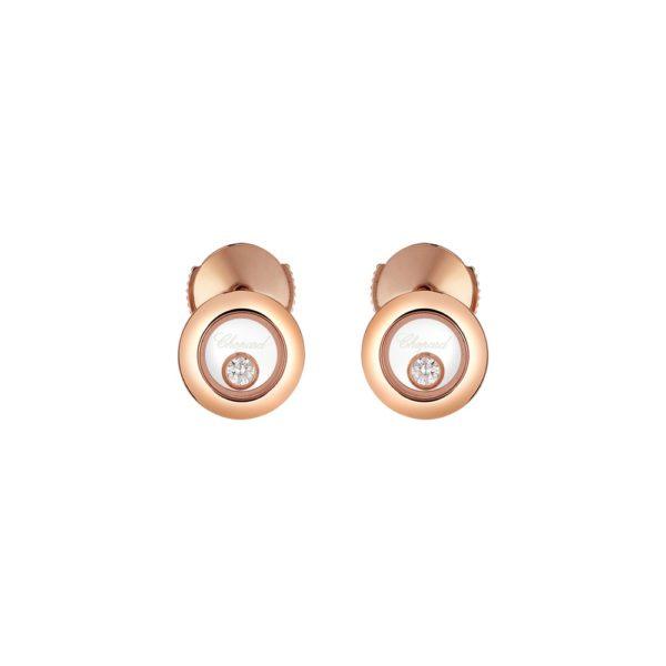 Chopard - HAPPY DIAMONDS EARRINGS RG 2 MOV
