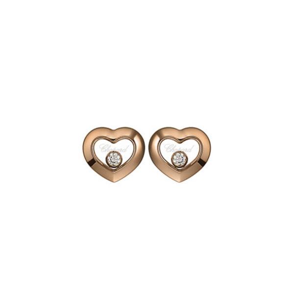Chopard - HAPPY DIAMONDS EARRINGS 2MOV DIAMS RG