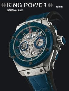 Hublot's King Power 'Special One' (Exclusively Available at Edwards Lowell, Malta)